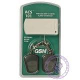 Комплект ACS-101 GSN