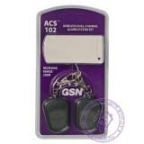Комплект ACS-102 GSN