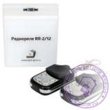Радиореле RR-2/12 комплект ИПРо