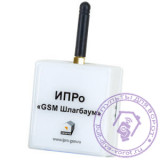 GSM модуль ИПРо-Шлагбаум