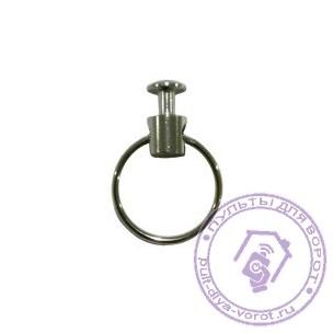 Кольцо для ключей HORMANN