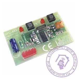 SPC-433 Приемник DTM