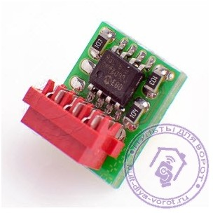 Модуль памяти BM1000 NICE