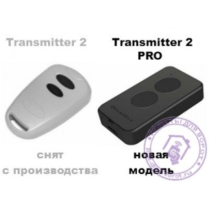 Пульт DOORHAN TRANSMITTER 2